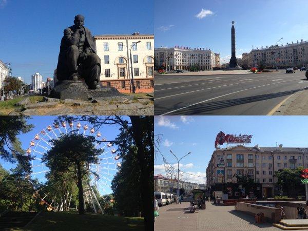 Met de klok mee: standbeeld Jakoeb Kolas, Victory Square, Gorky Park, Prospekt Nezavisimosti.