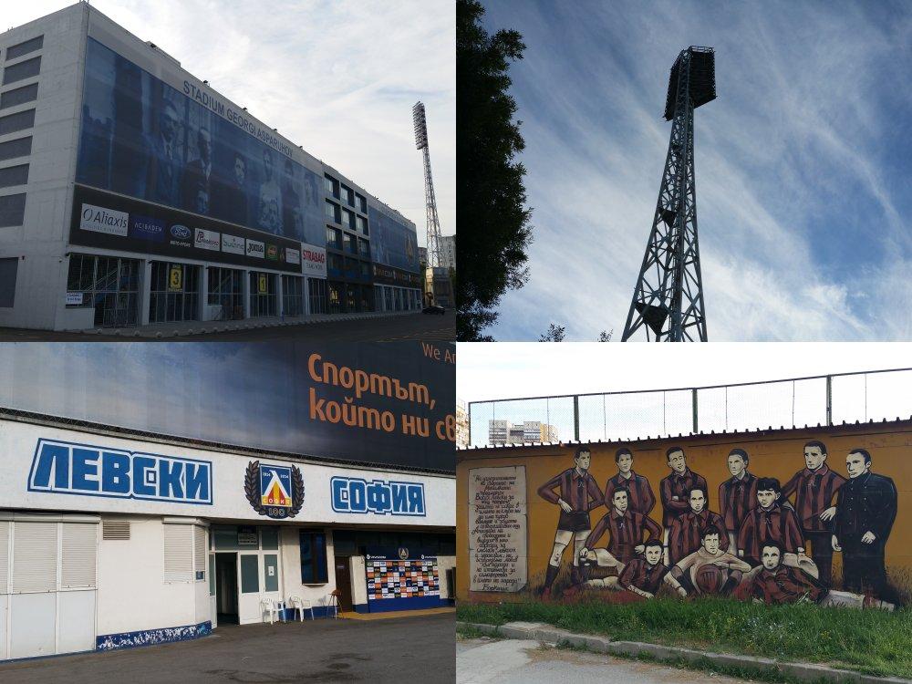 Stadion Georgi Asparuhov.