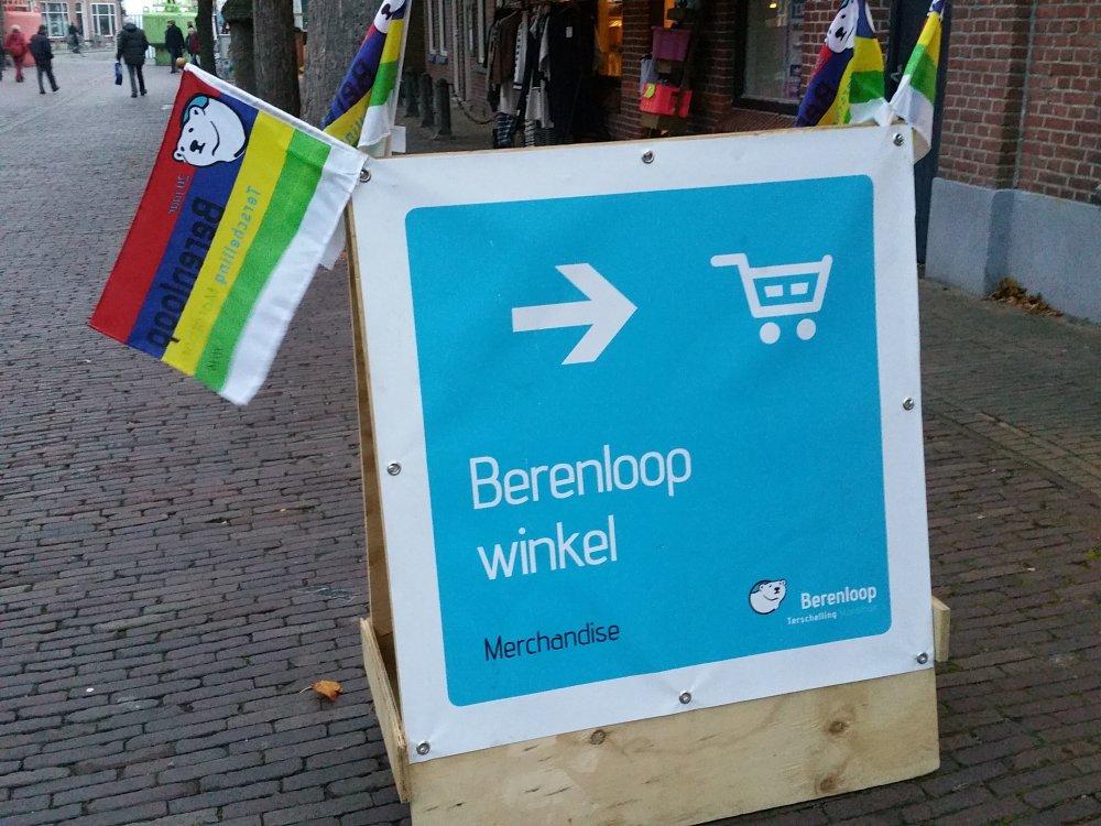 Naar de Berenloopwinkel.